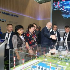 On November 24, 2016, the Permanent Expert Group for Energy Efficiency of the International Association of Oil Transporters held its 4th meeting in the framework of the V International Forum for Energy Efficiency and Energy Development ENES – 2016 in Moscow