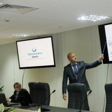The 4th session of the IAOT took place in September 3–5, 2015 in Moscow.